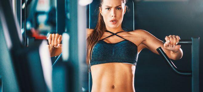 Что лучше: фитнес или тренажерный зал?
