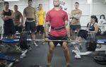 Замена становой тяги: альтернативные упражнения