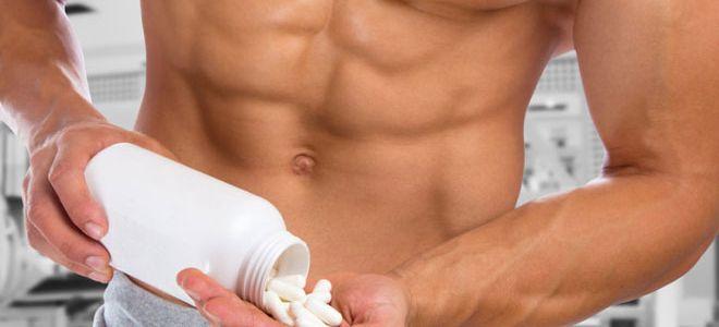 Стероидные препараты для жиросжигания: описание и примеры курсов
