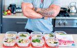 Бодибилдинг: как питаться на массе, варианты диет и меню