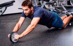 Упражнения с колесом для пресса для мужчин: что нужно знать?