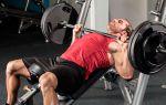 Упражнения на верхнюю часть грудных мышц: ТОП-6 упражнений