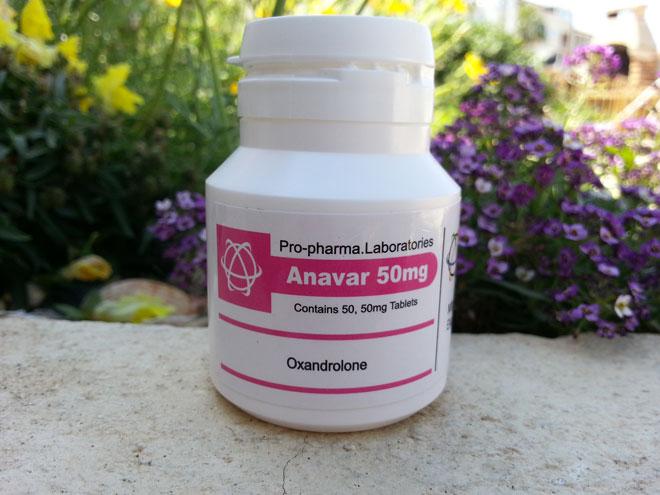Анавар для жиросжигания